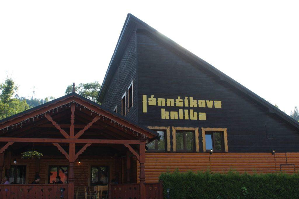 Jánošíkova koliba v Liptovskej Osade 02