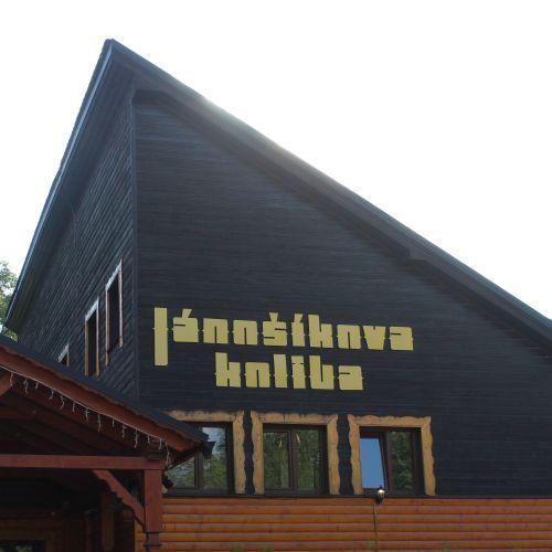 """Shepherd's Hut """"Jánošíkova Koliba"""" in Liptovská Osada"""