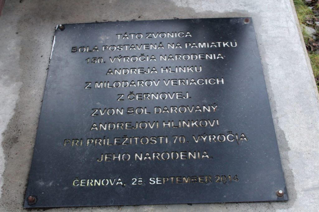 Zvonica Černová 03