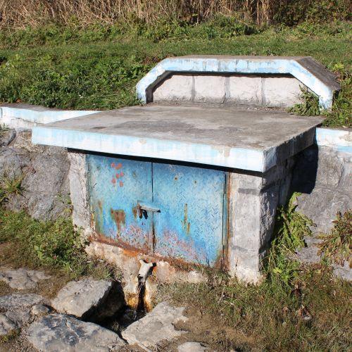 """Mineral spring """"Sírny Medokýš"""", Stankovany"""